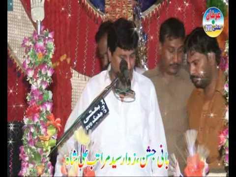 Xxx Mp4 New Best Urdu Qasida Zakir Ghulam Abbas Ratan Jashan 16 Shiban 2016 Kareewala Jhang 3gp Sex