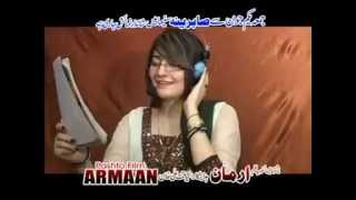 Pashto Film Arman Song  Zeray Me Darbande Yara Mubarak Sha  upload by M Haseeb Khan