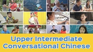 Introducing Our Upper Intermediate Conversational Chinese Course| Yoyo Chinese