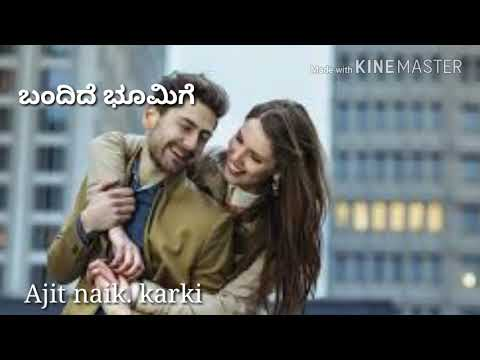 Xxx Mp4 Raja Raniyanthe Nanu Neenu Video Song Editing By Ajit Naik Karki 3gp Sex