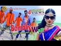 Bombay Wali ब म ब व ल New Nagpuri Song 2018 Singer Kumar Hari Suman Gupta mp3
