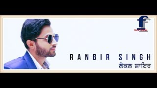 NIRNE KALJE   BHANGRA   RANBIR SINGH   SPEED RECORDS