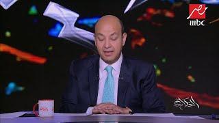 #الحكاية | الرئيس السيسي يتلقى اتصالاً هاتفياً من الأمير محمد بن سلمان
