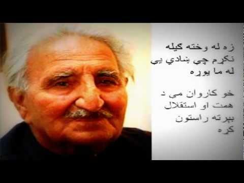 GHANI KHAN Philosopher and Poet   ( فلسفی شاعرعبدالغنی خان ) Singer- FAYAZ KHAN