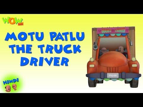Xxx Mp4 Motu Patlu The Truck Driver Motu Patlu Hindi ENGLISH SPANISH FRENCH SUBTITLES Nickelodeon 3gp Sex