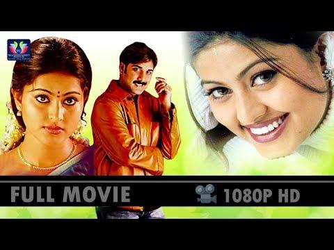 Xxx Mp4 Tarun Super Hit Telugu Musical Romantic Film Telugu Full Screen 3gp Sex