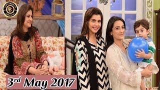 Good Morning Pakistan - 3rd May 2017 - Top Pakistani Show