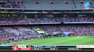 KP24 - Kevin Pietersen Big Bash - Stunning Switch Hit