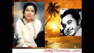Yeh Vaada Karo - Kishore Kumar & Asha Bhosle
