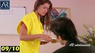 Boys and Girls Telugu Movie Part 9/10 | Arjun Singh, Shyla Lopez | AR Entertainments