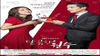 تعرف على المسلسل  الكوري العدو الجميل (Sweet Enemy)