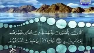سورة آل عمران الشيخ محمد صديق المنشاوي كاملة ترتيل من قناة المجد