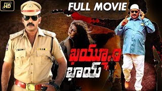 Khayyum Bhai Latest Telugu Movie 2018 | Nandamuri Taraka Ratna / NTR, Katta Rambabu, Mouni | MTC