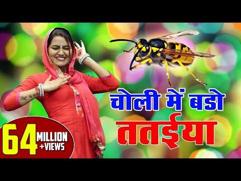 Xxx Mp4 चोली में बड़ो ततैया Shivani New Mast Dance Video 2018 Haryanvi Song 2018 Shivani Ka Thumka 3gp Sex