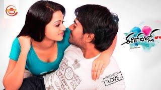 Ee rojullo Full HD Movie || Srinivas, Reshma