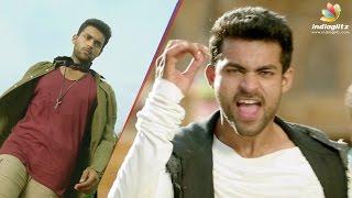 Loafer Telugu Movie Theatrical Trailer    Varun Tej, Disha Patani    Puri Jagannadh