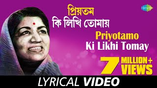 Priyotamo , Ki Likhi Tomay with Lyrics | প্রিয়তম, কি লিখি তোমায় | Lata Mangeshkar