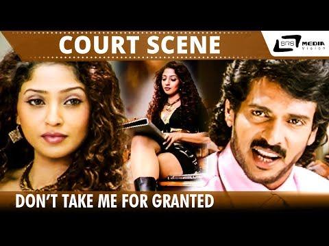 Xxx Mp4 Don't Take Me For Granted Buddhivantha Upendra Suman Ranganath Scene 11 3gp Sex
