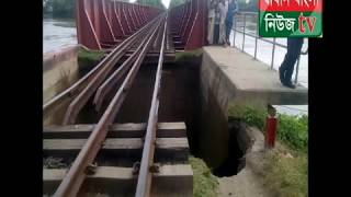 The only available news is that all rail communications in North Bengal are closed with Dhaka