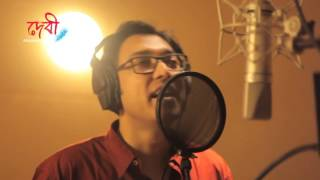 The Official Song from Debi - ''Mukhe Haashi Chokhe Jol'' by Anupam Roy