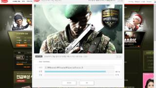 How to download Korean Special force 2014