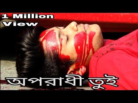 Xxx Mp4 Oporadhi Ankur Mahamud Feat Arman Alif Bangla New 2018 The Crazy Anik Love Song Ak 3gp Sex