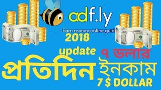 How to Make 5$ - 10$ Per Day With Adfly 2018 [Bangla Tutorial]