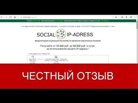 Xxx Mp4 Social IP ADRESS ОТЗЫВЫ Платформа по обработке платежей 3gp Sex