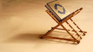 الرقية الشرعية , علاج الحسد و العين و السحر  وتفريج الهم والغم والضيق وتوفير الرزق والزواج باذن الله