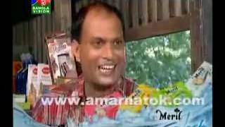 Bangla Natok Harkipta Part 48