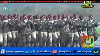 Pakistan Day 2018: SSG Commandos conducting march-past at Parade Ground #Islamabad
