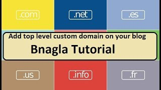 How To add top level dot com domain to your blog wirh free hosting Bangla tutorial
