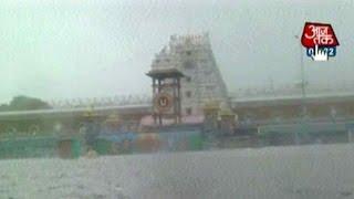 Flood Waters Reach Tirupati Temple