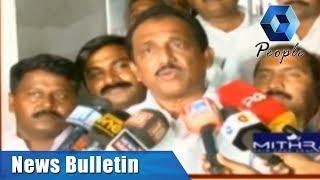 News @ 12PM UDF സ്ഥാനാർഥി പട്ടിക : വടകരയിലും വയനാട്ടിലും ഔദ്യോഗിക പ്രഖ്യാപനം ഉണ്ടായില്ല