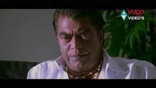 Don Full Movie Parts 1/11 - Nagarjuna, Raghava Lawrence