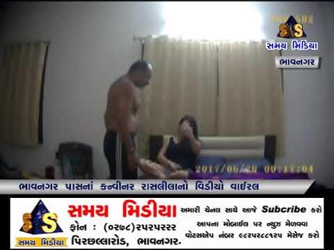 Xxx Mp4 ભાવનગરના પાસ કન્વીનરનો રાસલીલાનો વીડિયો વાઇરલ 3gp Sex