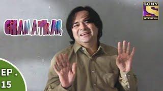 Chamatkar - Episode 15 - Prem Gets Kidnapped