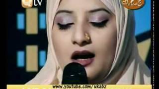 Marhaba Aaj Chalein Geh Shah e Abraar   Huriya Rafiq Qadri
