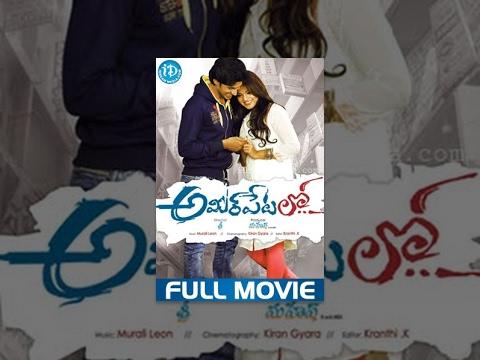 Xxx Mp4 Ameerpet Lo 2016 Telugu Full Movie Aswini Srikanth Sri Murali Leon AmeerpetLo 3gp Sex
