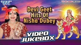 देवी गीत हिट्स - Nisha Dubey & Arvind Akela Kallu Ji - Superhit Devi Geet - Video JuckBox 2017 new