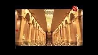 Geo Kahani Theme Title Song Humming Teaser - Music Version