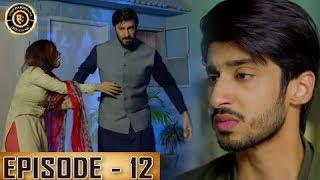 Shiza Episode 12 - 2nd June  2017 - Sanam Chaudhry - Aijaz Aslam - Top Pakistani Drama