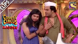Newly Married Krushna & Siddharth | Comedy Circus Ke Ajoobe
