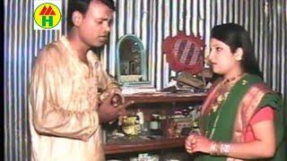 Jatra Pala - Bou Bondhok 2 | বউ বন্ধক ২ | জামালপুরের ঐতিহাসিক যাত্রাপালা | Music Heaven