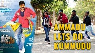 Ammadu Lets do kummudu - Full video song  from Khaidi no 150  | by Natraj Group  |  SLN Dance Studio