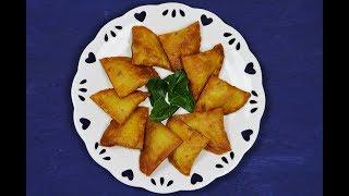 Samosa طرز تهیه سمبوسه گوشت و قارچ  ترد و خوشمزه
