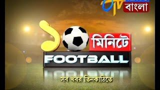 10 MINUTE E FOOTBALL: 7 April 2017