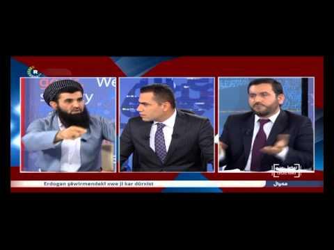 lagal ranj rudaw tv 2014 dr.abdul latif ahmad dr.musana amin د عبداللطيف بهرنامهی لهگهڵ ڕهنج