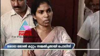 Sobha john - Varappuzha Sex Scandal Convict speaks out to media