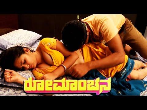 Xxx Mp4 Romanchana 1987 Kannada Hot Movies Full Rani Padmini Shivakumar Malathi Shreemathi 3gp Sex